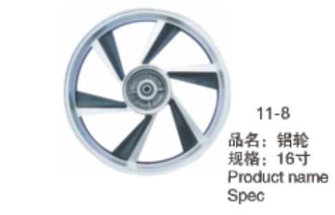16寸车圈/铝轮