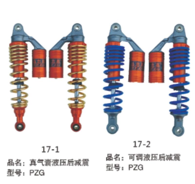 电动车减振 真气囊液压后减震